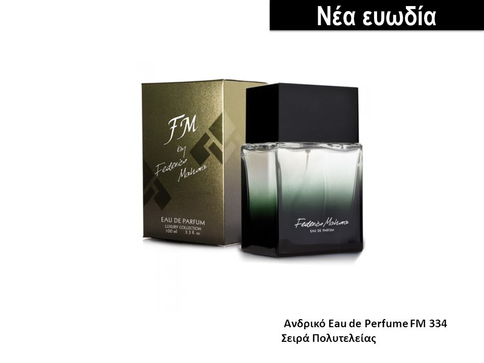 Νέα ευωδία Ανδρικό Eau de Perfume FM 334 Σειρά Πολυτελείας
