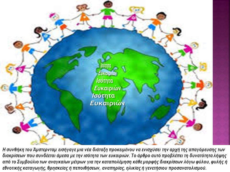 σύνταξη Σχολικής Επιτροπής ενάντια στον εκφοβισμό και την ενδοσχολική βία σύνταξη Διακήρυξης του σχολείου ενάντια στη βία: δικαιώματα-υποχρεώσεις-καθήκοντα για όλα τα μέλη της σχολικής κοινότητας αύξηση της επίβλεψης του σχολικού χώρου ευαισθητοποίηση και συνεργασία με τους γονείς, προκειμένου να σταματήσει ο κύκλος αναπαραγωγής και ενθάρρυνσης της ενδοσχολικής βίας ΑΝΤΙΜΕΤΩΠΙΣΗ
