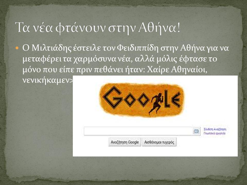 Εικόνες google