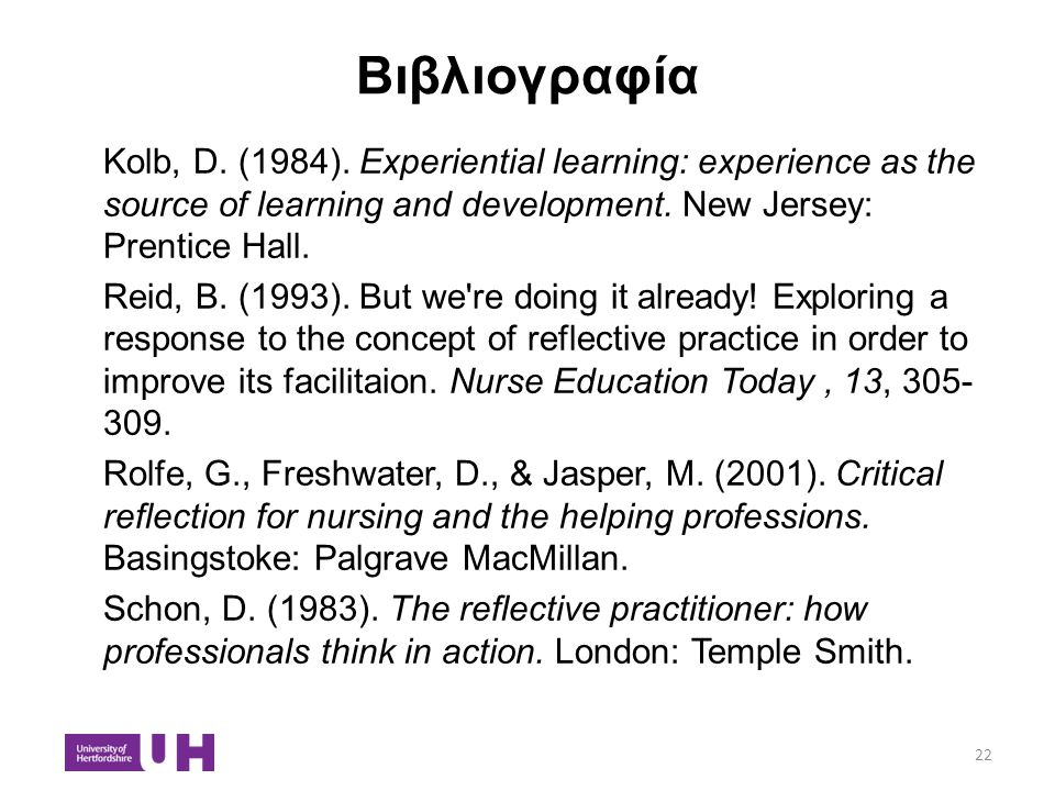 Βιβλιογραφία Kolb, D. (1984). Experiential learning: experience as the source of learning and development. New Jersey: Prentice Hall. Reid, B. (1993).