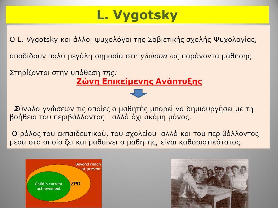 Ο L. Vygotsky και άλλοι ψυχολόγοι της Σοβιετικής σχολής Ψυχολογίας, αποδίδουν πολύ μεγάλη σημασία στη γλώσσα ως παράγοντα μάθησης Στηρίζονται στην υπό