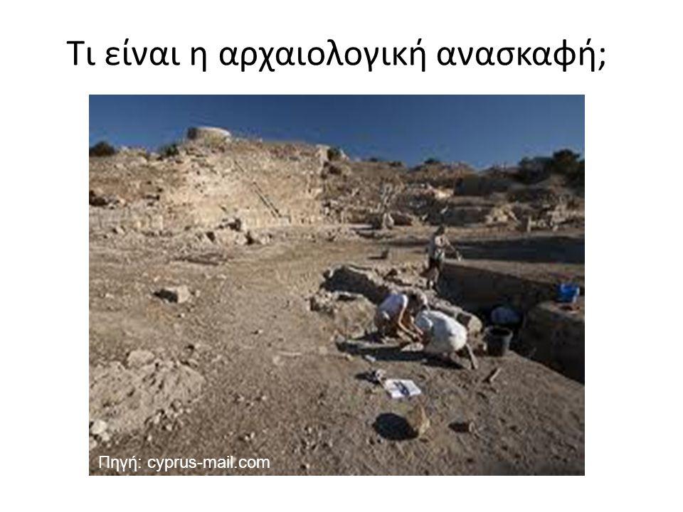 Πηγή: cyprus-mail.com