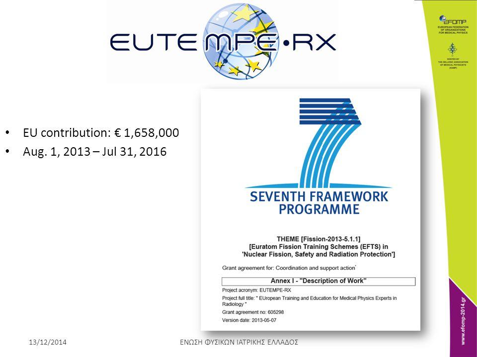ΕΝΩΣΗ ΦΥΣΙΚΩΝ ΙΑΤΡΙΚΗΣ ΕΛΛΑΔΟΣ13/12/2014 EU contribution: € 1,658,000 Aug. 1, 2013 – Jul 31, 2016
