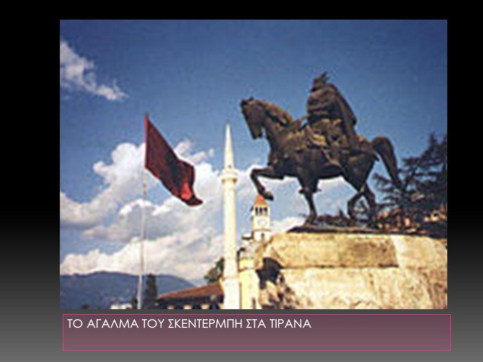  Σε μικρή ηλικία, ο Καστριώτης δόθηκε ως όμηρος στους Οθωμανούς Τούρκους και εξισλαμίστηκε και μορφώθηκε στο Εντιρνέ (Ανδριανούπολη).