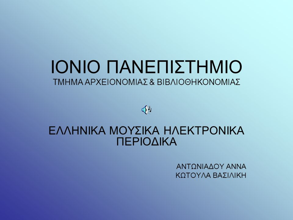ROCK APODRASEIS Είναι περιοδικό που εξειδικεύεται στην ελληνική ροκ σκηνή.
