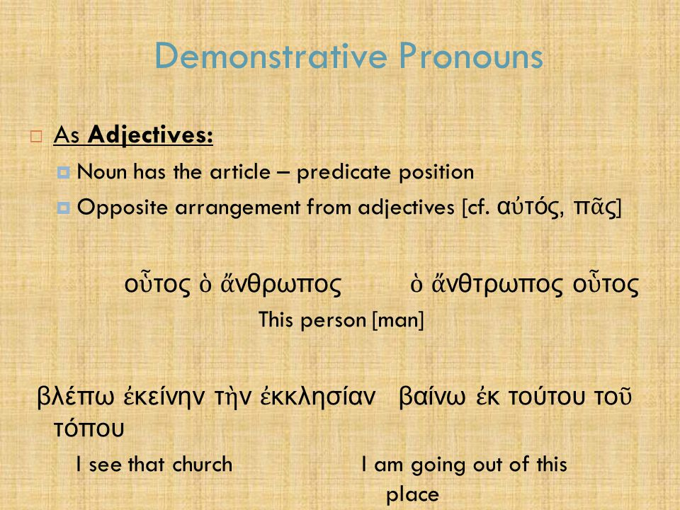 Demonstrative Pronouns Eph 2:8  What is the antecendent of the demonstrative pronoun το ῦ το .