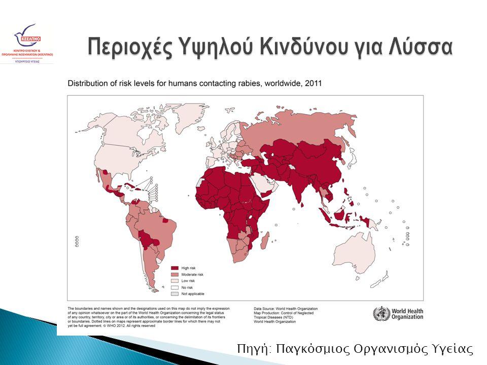 Κρούσματα λύσσας σε ζώα στην Ελλάδα, Οκτώβριος 2012- Μάρτιος 2014 Κόκκινο: άγρια ζώα (38 κόκκινες αλεπούδες) Μπλε: οικόσιτα ζώα (5 σκύλοι, 1 γάτα) Πράσινα: παραγωγικά ζώα (2 αγελάδες) Πηγή πληροφορίας: Τμ.