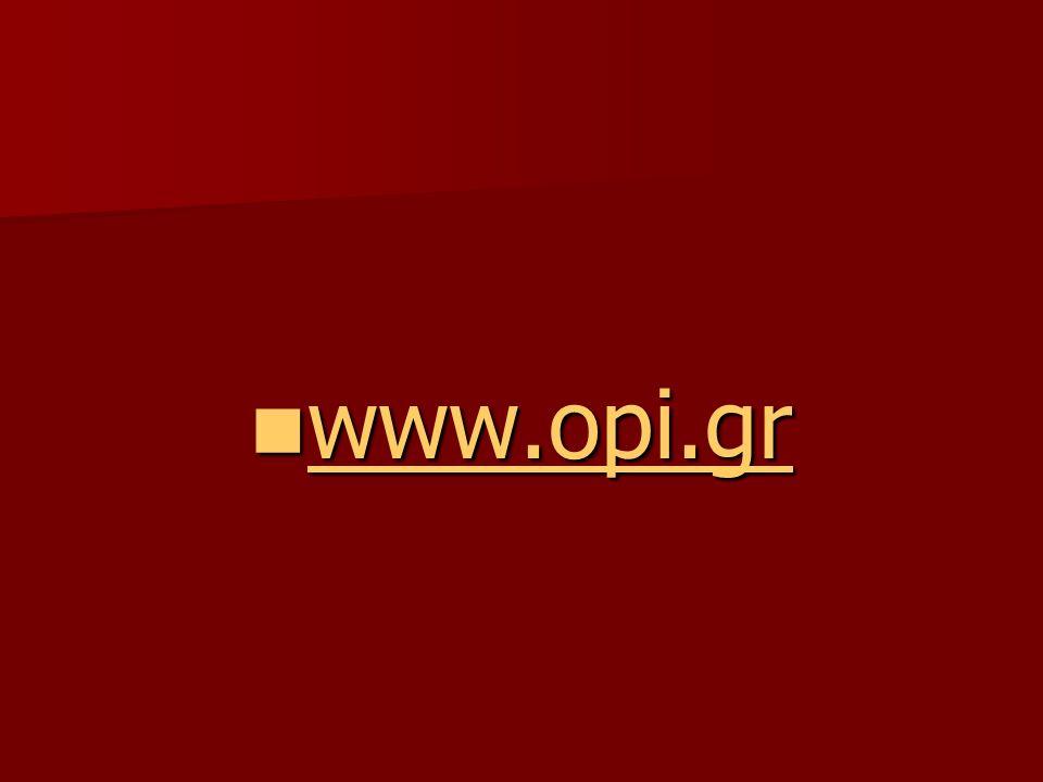 www.opi.gr www.opi.gr www.opi.gr