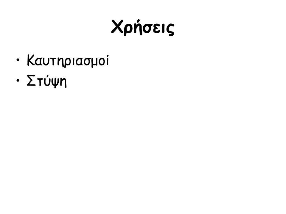 ZnO ZnCO 3 → ZnO + CO 2 ZnSO 4 + 5Na 2 CO 3 + 3H 2 O → 2ZnCO 3.3Zn(OH) 2 + 5Na 2 SO 4 + 3CO 2 2Zn + O 2 → 2ZnO