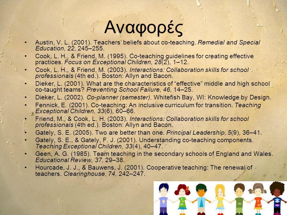 Αναφορές Austin, V. L. (2001). Teachers' beliefs about co-teaching. Remedial and Special Education, 22, 245–255. Cook, L. H., & Friend, M. (1995). Co-