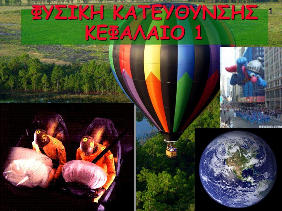 12 http://www.grc.nasa.gov/WWW/K-12/airplane/aglussac.html