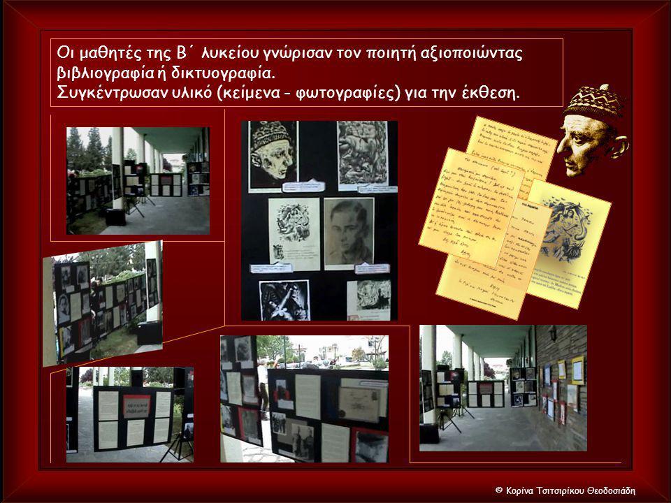 © Κορίνα Τσιτσιρίκου Θεοδοσιάδη Οι μαθητές της Β΄ λυκείου γνώρισαν τον ποιητή αξιοποιώντας βιβλιογραφία ή δικτυογραφία. Συγκέντρωσαν υλικό (κείμενα -