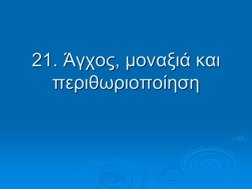 Αντρη Σταυρινού / Μαρία-Σταύρια Γεωργιάδου2 Ο Ντοστογιέφσκι μας περιγράφει τη κοινωνία μας σήμερα.