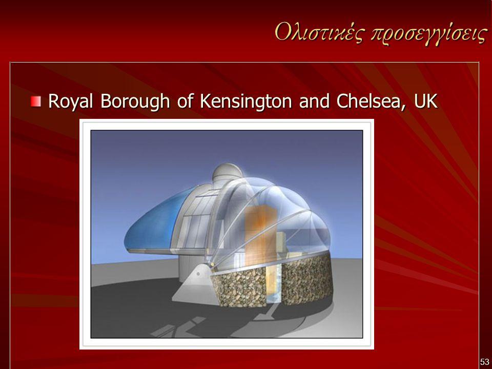 53 Ολιστικές προσεγγίσεις Royal Borough of Kensington and Chelsea, UK