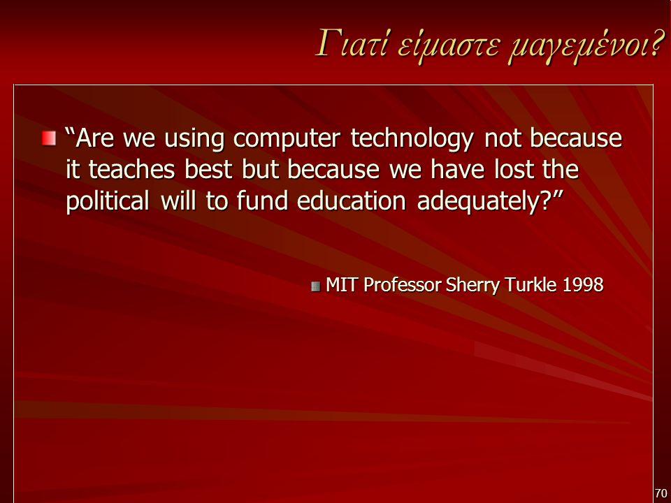 """70 Γιατί είμαστε μαγεμένοι? """"Are we using computer technology not because it teaches best but because we have lost the political will to fund educatio"""