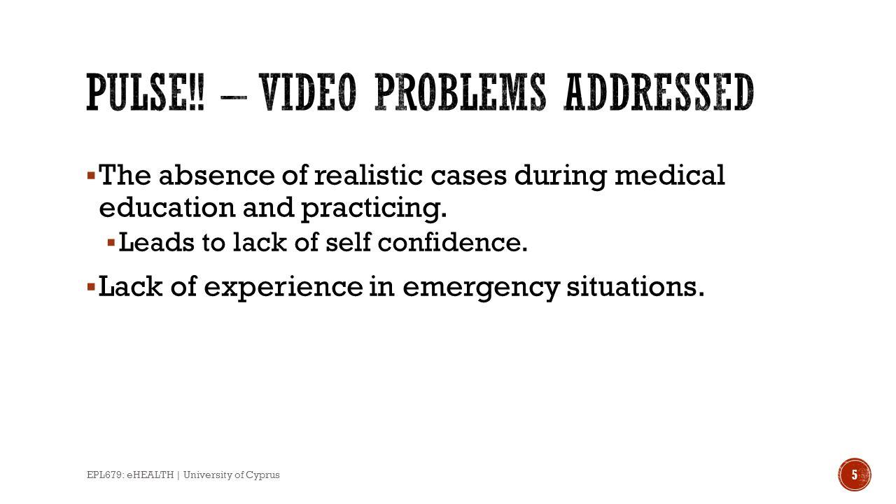  Η απουσία ρεαλιστικών περιπτώσεων, κατά την διάρκεια της ιατρικής πρακτικής και εκπαίδευσης.