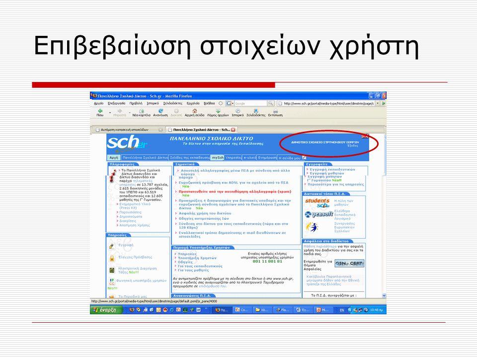 Επεξεργασία κειμένου Υπογράμμιση κειμένου