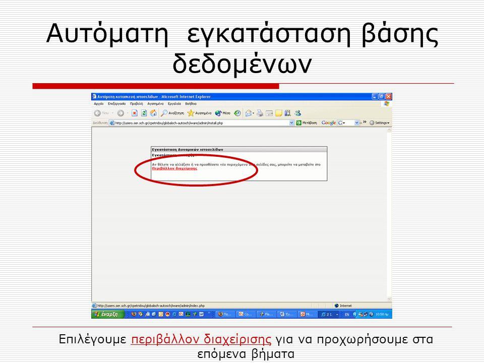 Επεξεργασία κειμένου Εισαγωγή εικόνας από γνωστή διεύθυνση