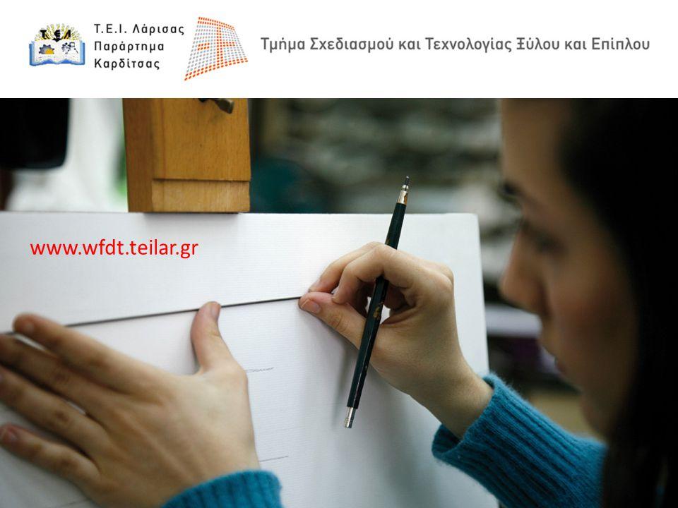 www.wfdt.teilar.gr