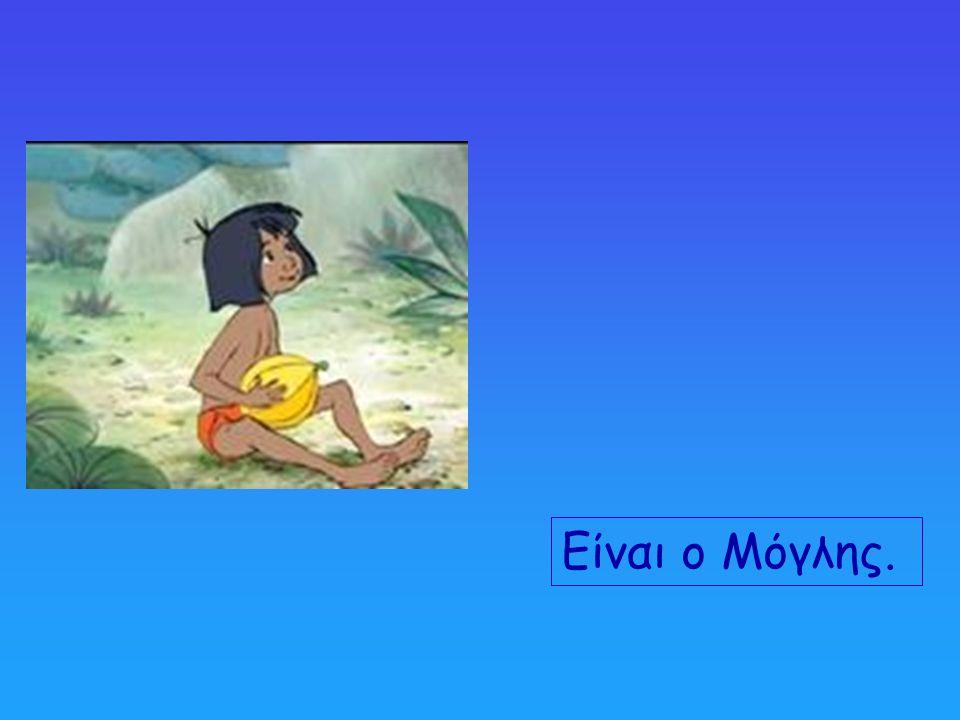 Πηγές εικόνων για τη δημιουργία παιχνιδιού Κοπέλα με μαύρο καπέλο: http://office.microsoft.com/el-gr/images/similar.aspx#ai:MC900440375| Κοπέλα με κόκκινα μαλλιά: http://office.microsoft.com/el-gr/images/similar.aspx#ai:MC900440645| Κοπέλα με γυαλιά: http://office.microsoft.com/el-gr/images/similar.aspx#a:MC900440587 Αγόρι με γυαλιά: http://office.microsoft.com/el-gr/images/similar.aspx#a:MC900440593 Νάνος: http://office.microsoft.com/el-gr/images/similar.aspx#a:MC900432161 Αστερίξ: http://www.tumblr.com/tagged/asterix%20the%20gaul Ποπάυ: http://www.metrogreece.gr/ArticleDetails/tabid/82/ArticleID/270789/Default.aspx http://www.metrogreece.gr/ArticleDetails/tabid/82/ArticleID/270789/Default.aspx Μόγλης: http://www.real.gr/DefaultArthro.aspx?page=arthro&id=193030&catID=5 Μικρός πρίγκιπας: http://www.akouseto.gr/wp-content/uploads/2010/11/mikros_prigkipas.jpg http://www.akouseto.gr/wp-content/uploads/2010/11/mikros_prigkipas.jpg Κάντυ: http://www.akouseto.gr/wp-content/uploads/2010/11/candy_candy.jpg Φρου φρου: http://www.akouseto.gr/wp-content/uploads/2010/11/frou_frou.jpg Μικρός Νικόλας: http://www.momyz.gr/article.php?articleId=1960 Μαφάλντα: http://www.left.gr/article.php?id=469 Παπα Στρουμφ: http://athkeiaseros.pblogs.gr/tags/stroymfochorio-gr.html Τσάρλι Τσάπλιν: http://ithaque.gr/page/66/ Oliver Hardy : http://anatash.pblogs.gr/2009/05/hontros-lignos-gia-pantaaaa-.html