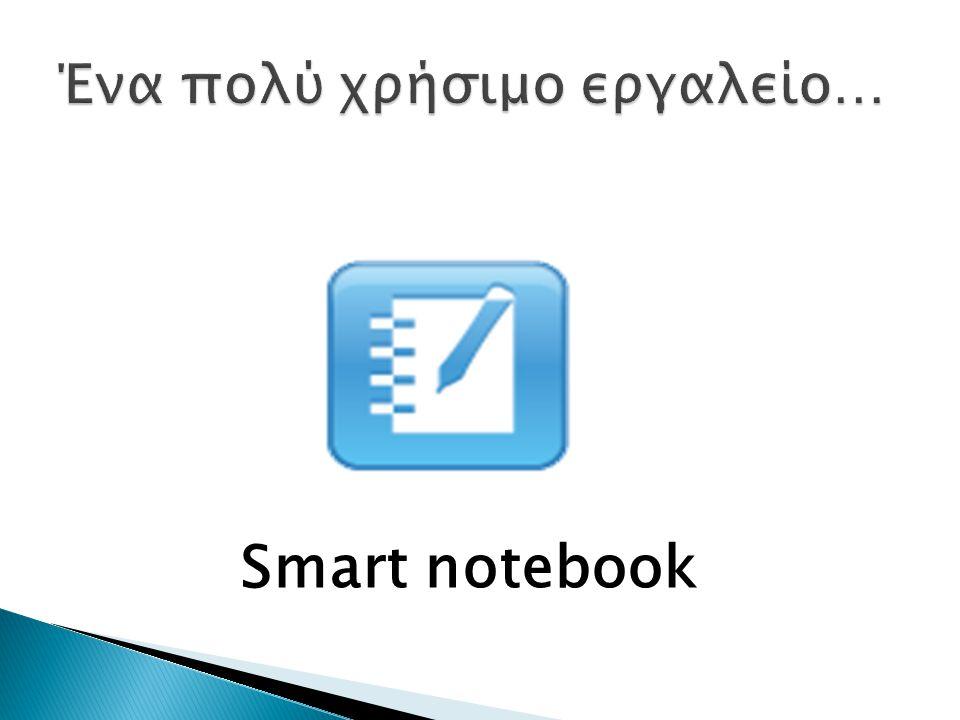  http://photodentro.edu.gr/jspui/ http://photodentro.edu.gr/jspui/  www.edutv.gr www.edutv.gr  http://dschool.edu.gr/ http://dschool.edu.gr/  http://www.imeakia.gr/ http://www.imeakia.gr/  http://www.jigsawplanet.com/?rc=play&pid= 2a3cf48eb756 (παζλ) http://www.jigsawplanet.com/?rc=play&pid= 2a3cf48eb756  https://bubbl.us/ (κατασκευή εννοιολογικών χαρτών) https://bubbl.us/