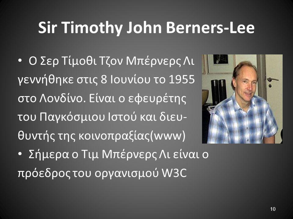 10 Sir Timothy John Berners-Lee Ο Σερ Τίμοθι Τζον Μπέρνερς Λι γεννήθηκε στις 8 Ιουνίου το 1955 στο Λονδίνο. Είναι ο εφευρέτης του Παγκόσμιου Ιστού και