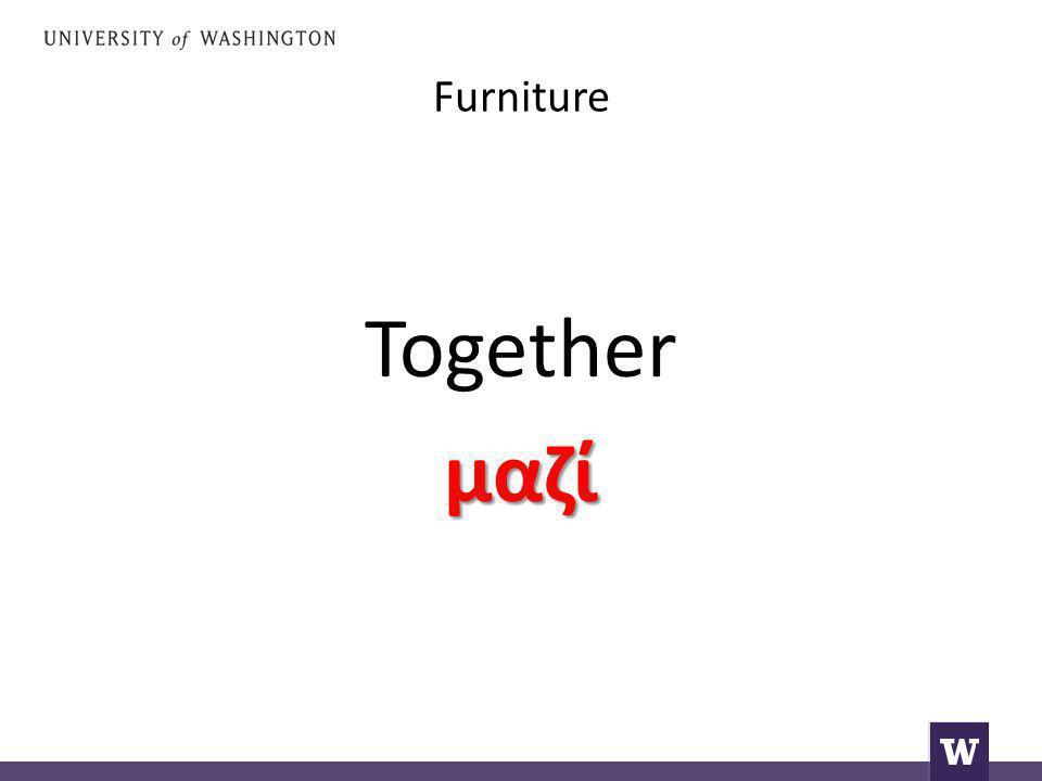 Furniture Togetherμαζί