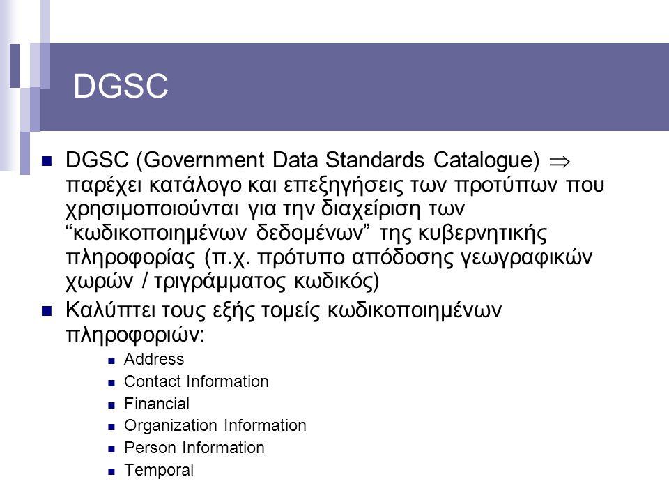 "DGSC DGSC (Government Data Standards Catalogue)  παρέχει κατάλογο και επεξηγήσεις των προτύπων που χρησιμοποιούνται για την διαχείριση των ""κωδικοποι"