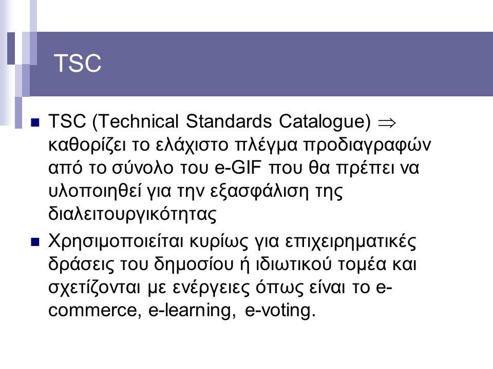 TSC TSC (Technical Standards Catalogue)  καθορίζει το ελάχιστο πλέγμα προδιαγραφών από το σύνολο του e-GIF που θα πρέπει να υλοποιηθεί για την εξασφά