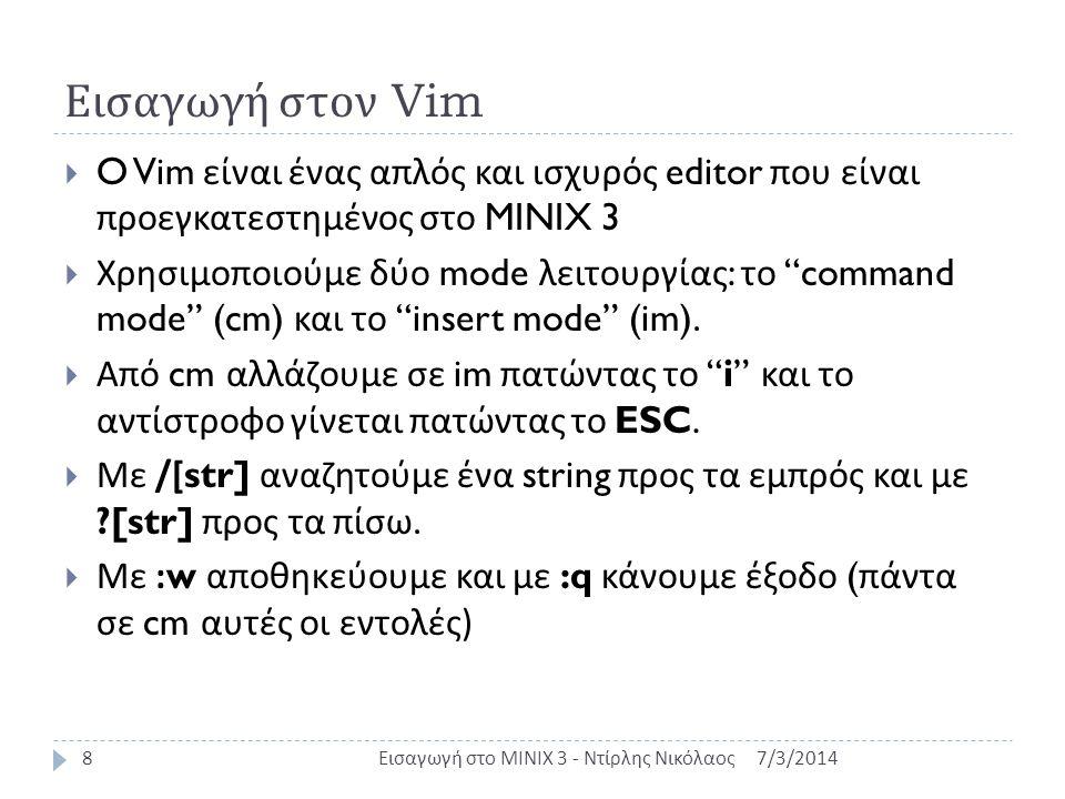 Εισαγωγή στον Vim 7/3/2014Εισαγωγή στο MINIX 3 - Ντίρλης Νικόλαος8  O Vim είναι ένας απλός και ισχυρός editor που είναι προεγκατεστημένος στο MINIX 3