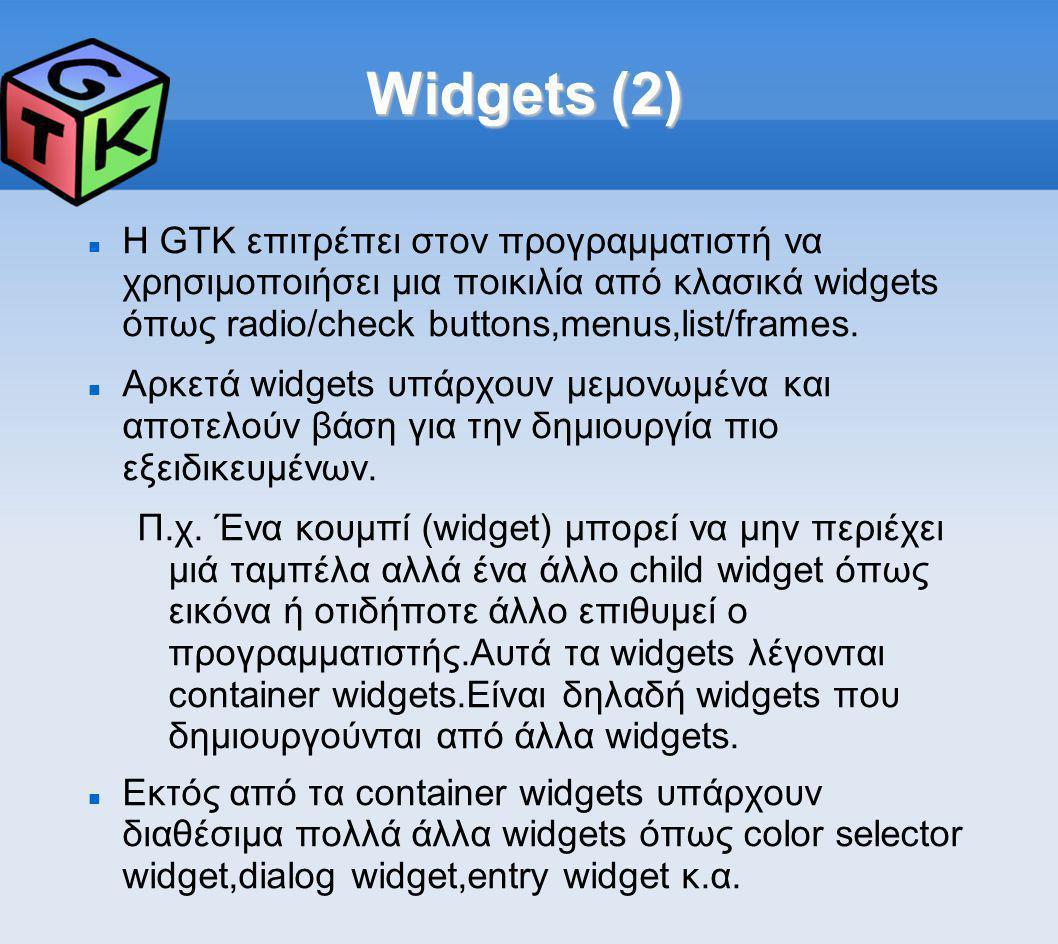 Widgets (2) Η GTK επιτρέπει στον προγραμματιστή να χρησιμοποιήσει μια ποικιλία από κλασικά widgets όπως radio/check buttons,menus,list/frames.