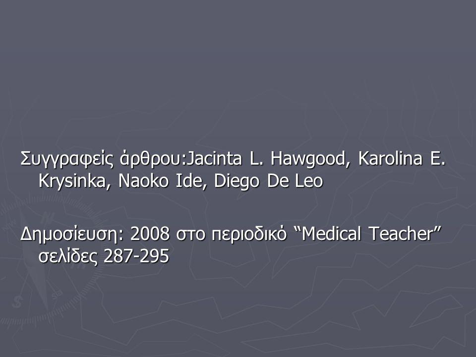 Συγγραφείς άρθρου:Jacinta L. Hawgood, Karolina E.
