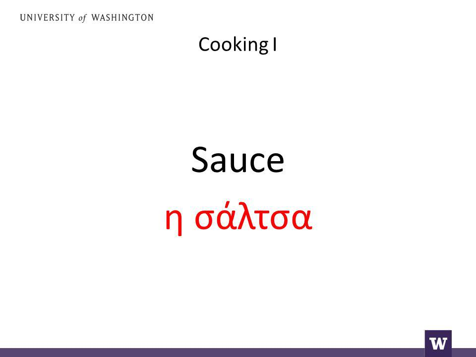 Cooking I Say: sauce