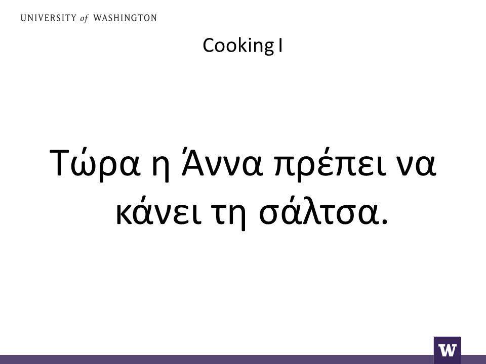 Cooking I Say: I sauté