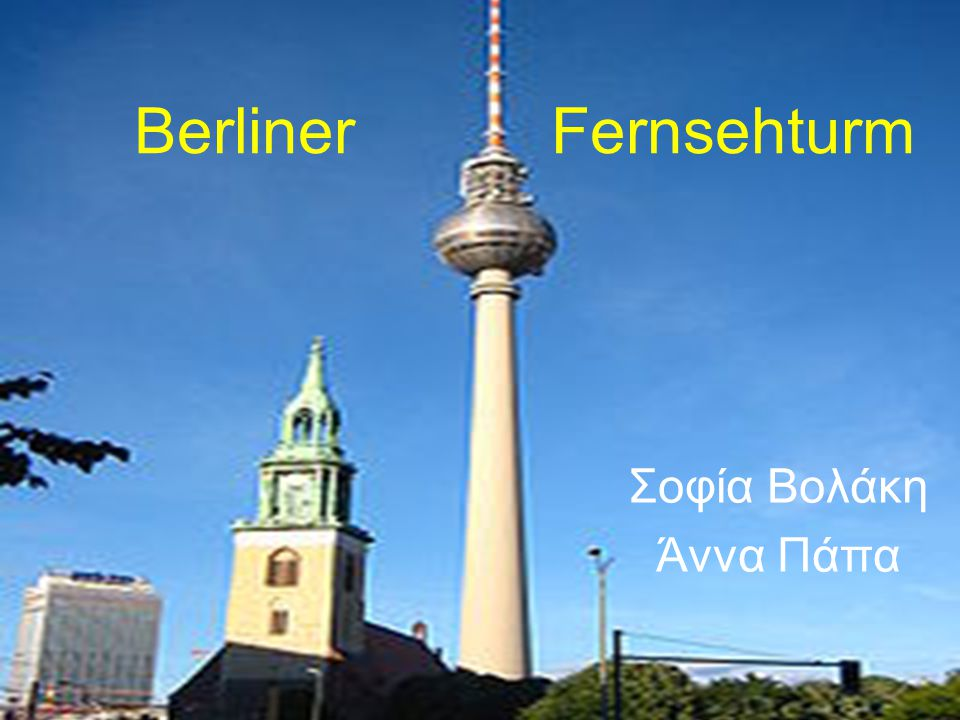 Πληροφορίες Ο Fernsehturm είναι ένας τηλεοπτικός πύργος στο κέντρο του Βερολίνου, Γερμανία.