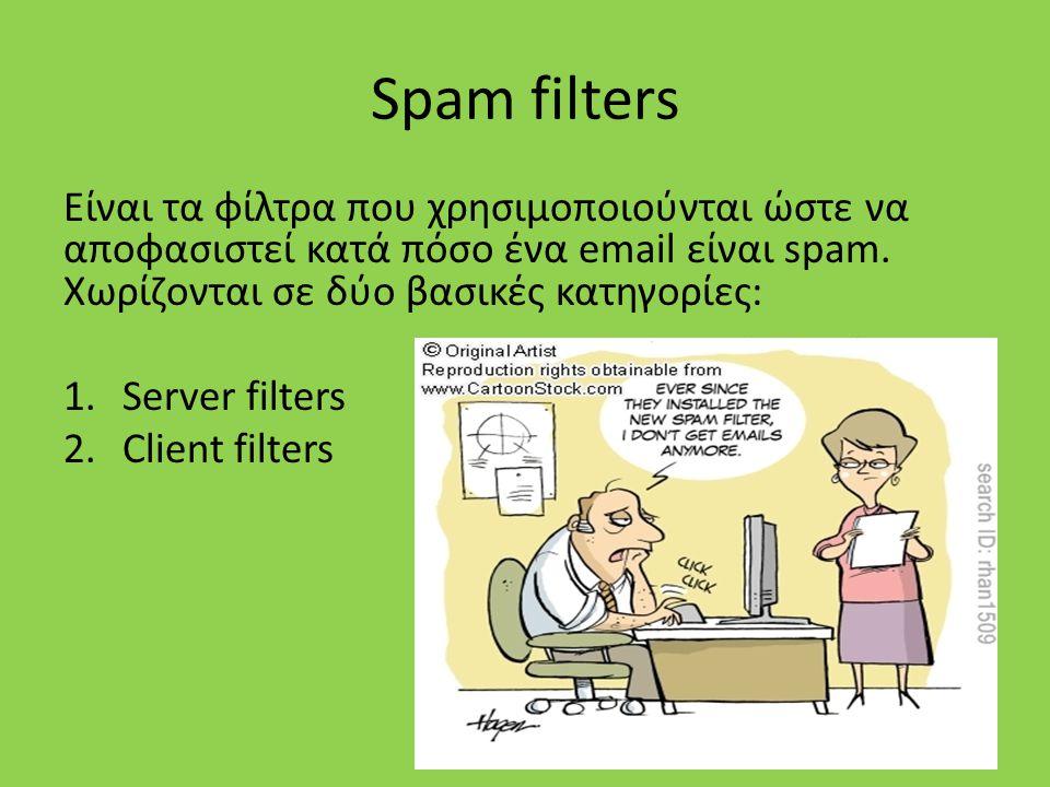 Spam filters Είναι τα φίλτρα που χρησιμοποιούνται ώστε να αποφασιστεί κατά πόσο ένα email είναι spam. Χωρίζονται σε δύο βασικές κατηγορίες: 1.Server f