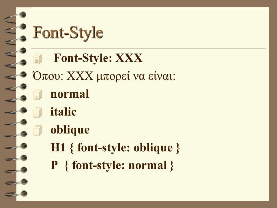 Font-Style  Font-Style: XXX Όπου: XXX μπορεί να είναι:  normal  italic  oblique H1 { font-style: oblique } P { font-style: normal }