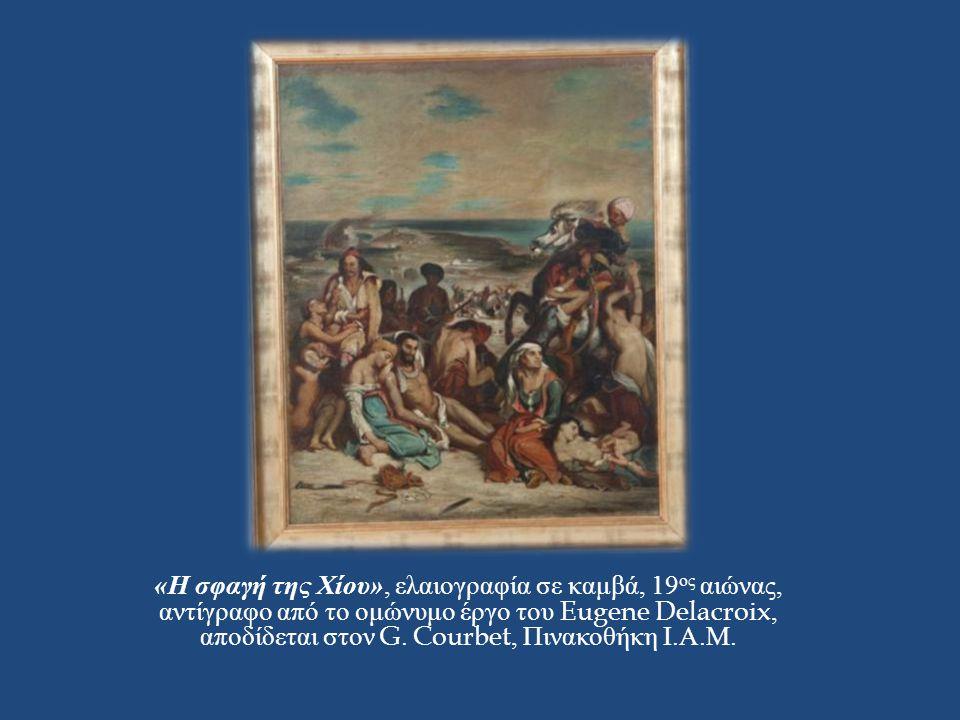 « Σουλιώτισσες στη μάχη », ελαιογραφία σε καμβά, 19 ος αιώνας, Γαλλική Σχολή, Πινακοθήκη Ι. Α. Μ.