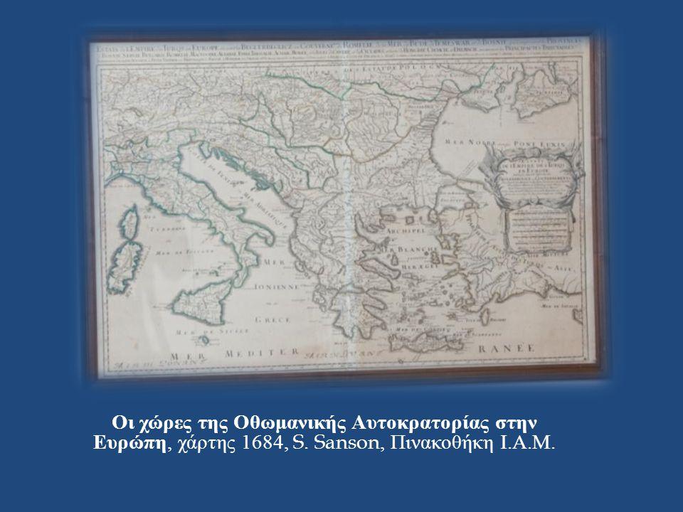 Σημαία ελληνικής πατρίδας Κύπρου, σύγχρονο πιστό αντίγραφο της αυθεντικής που βρίσκεται στο Εθνικό Ιστορικό Μουσείο Αθηνών, Ιερά Αρχιεπισκοπή Κύπρου, Λευκωσία.