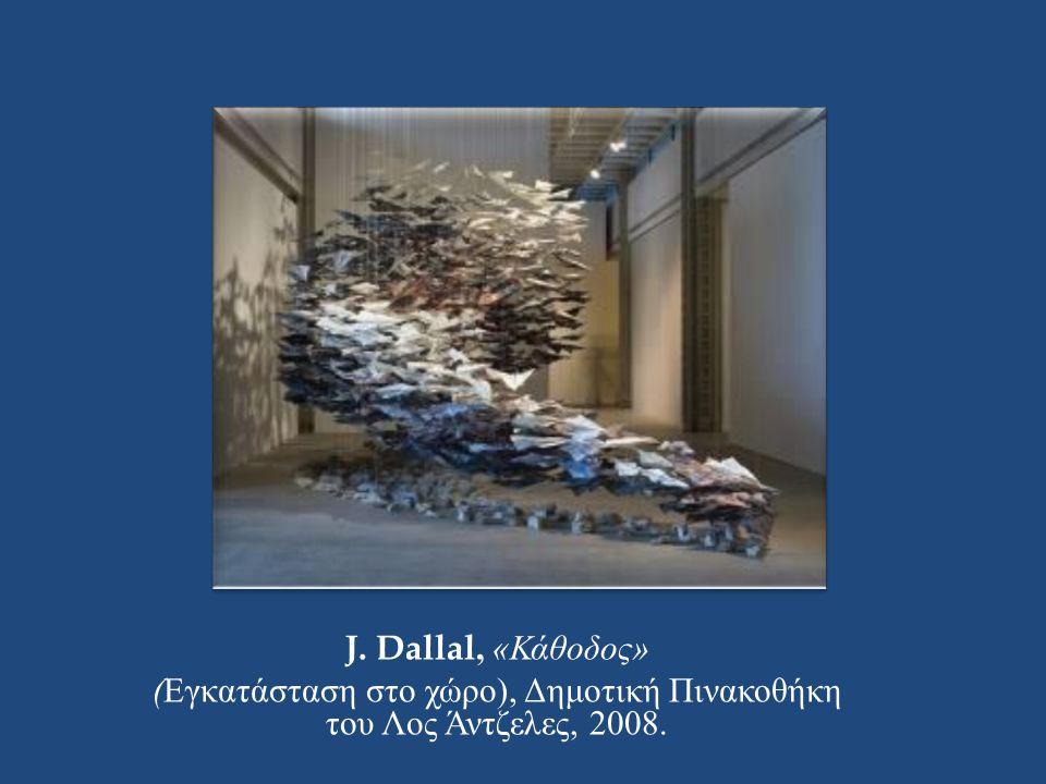 Bel Haj Taib « Παρέλαση για την ειρήνη » Dak Art Μπιενάλε Σύγχρονης Τέχνης της Αφρικής : Ντακάρ, 2006