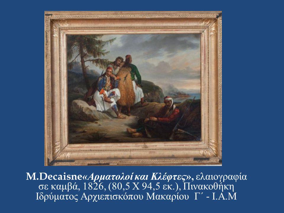 M. Decaisne, « Αποτυχία Επιχείρησης », ελαιογραφία σε καμβά, 1826, Μουσείο Μπενάκη