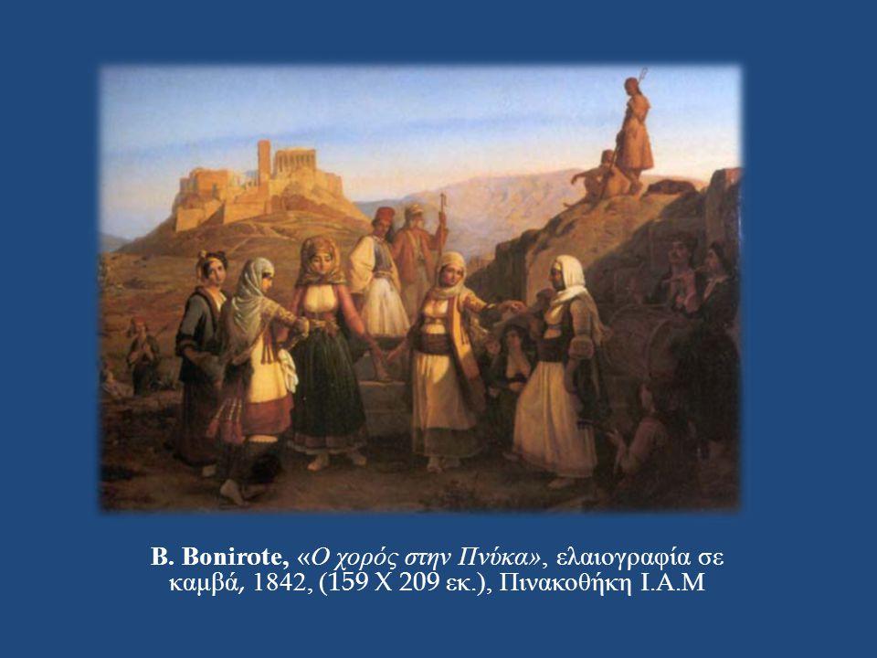 B. Bonirote, « Ο χορός στην Πνύκα », ελαιογραφία σε καμβά, 1842, (159 X 209 εκ.), Πινακοθήκη Ι. Α. Μ