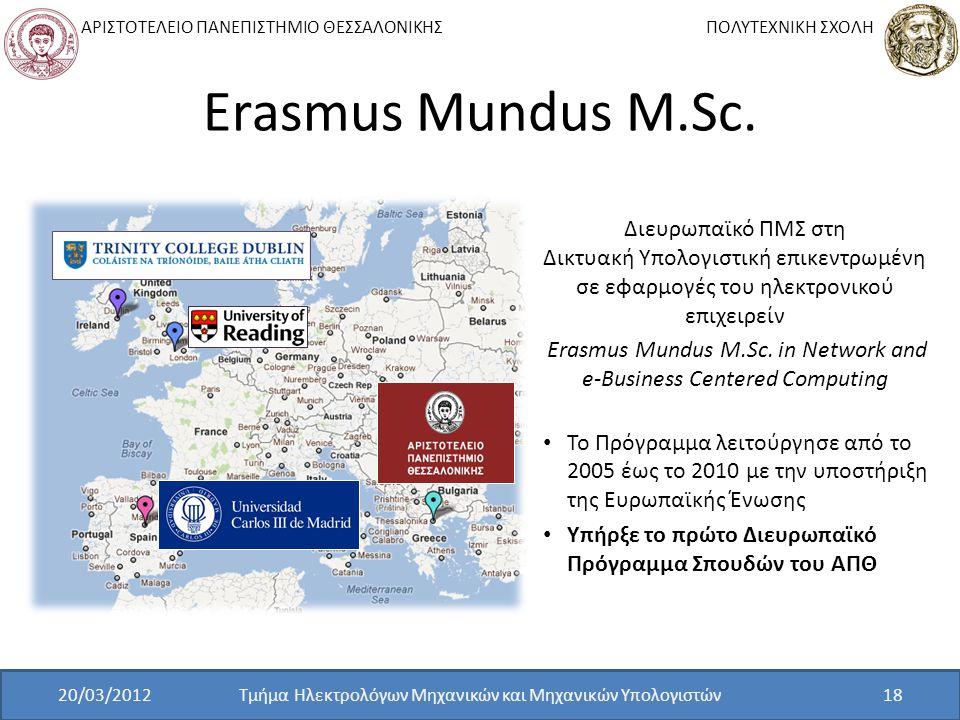 ΑΡΙΣΤΟΤΕΛΕΙΟ ΠΑΝΕΠΙΣΤΗΜΙΟ ΘΕΣΣΑΛΟΝΙΚΗΣ ΠΟΛΥΤΕΧΝΙΚΗ ΣΧΟΛΗ Erasmus Mundus M.Sc.