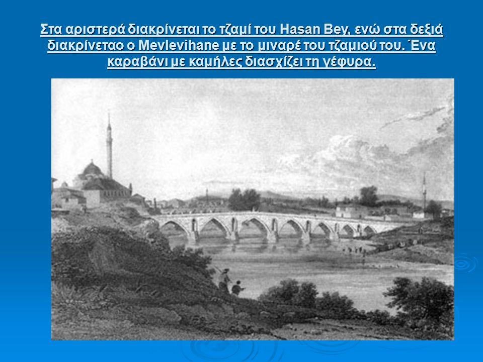 Στα αριστερά διακρίνεται το τζαμί του Hasan Bey, ενώ στα δεξιά διακρίνεταο ο Mevlevihane με το μιναρέ του τζαμιού του.