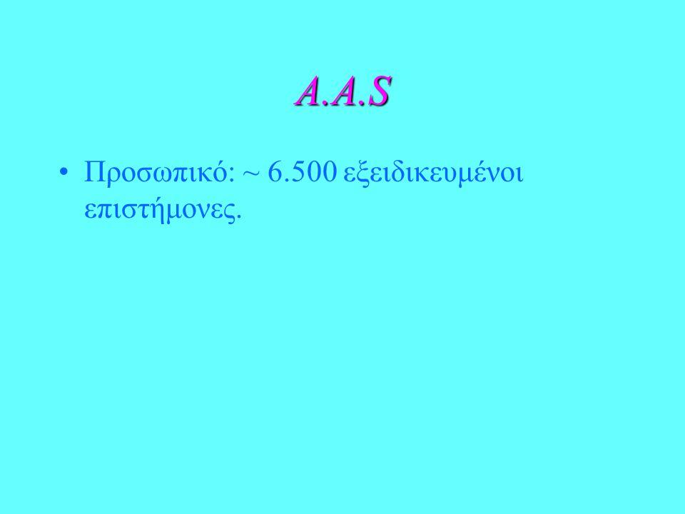 A.A.S Προσωπικό: ~ 6.500 εξειδικευμένοι επιστήμονες.