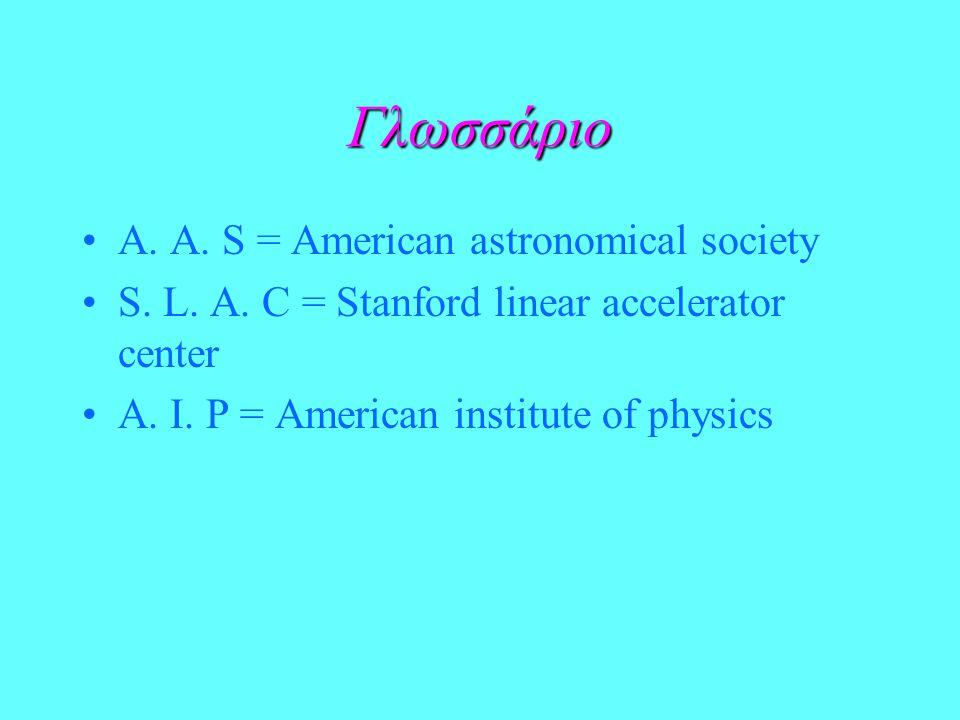 Γλωσσάριο A. A. S = American astronomical society S.