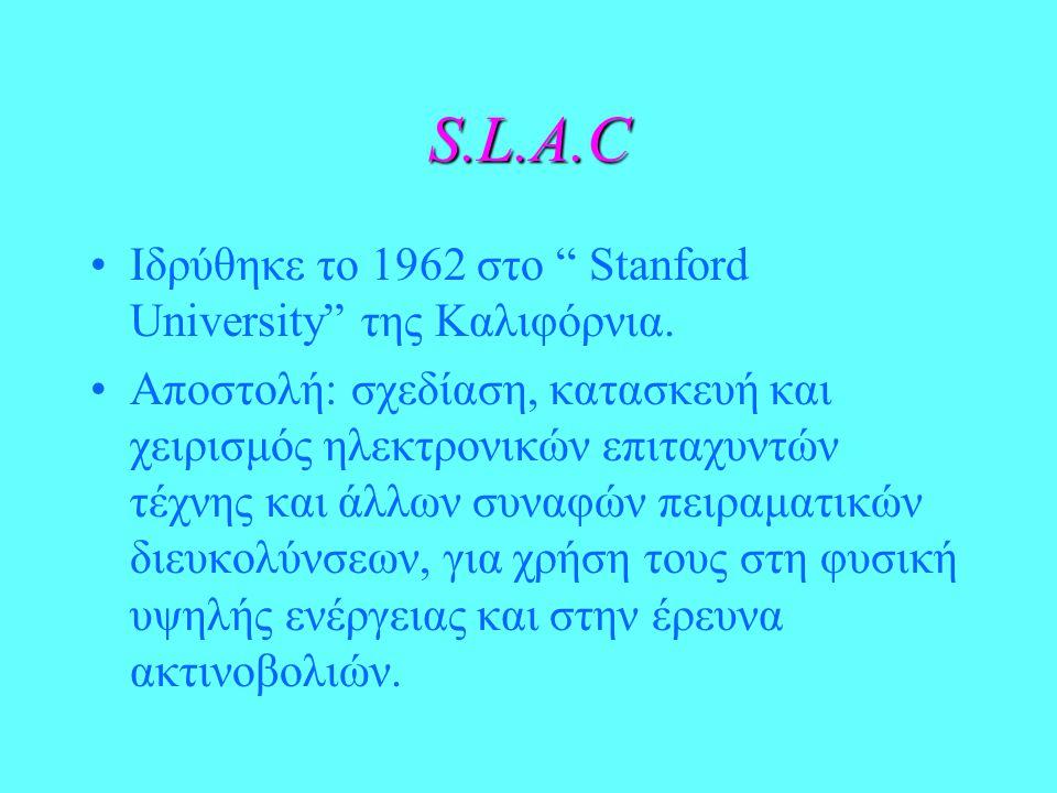 S.L.A.C Ιδρύθηκε το 1962 στο Stanford University της Καλιφόρνια.