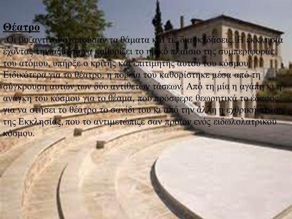 Ρωμαϊκά Θέατρα Οι Ρωμαίοι απροκάλυπτα θαύμασαν και ποικιλοτρόπως μιμήθηκαν το αρχαίο ελληνικό δράμα.
