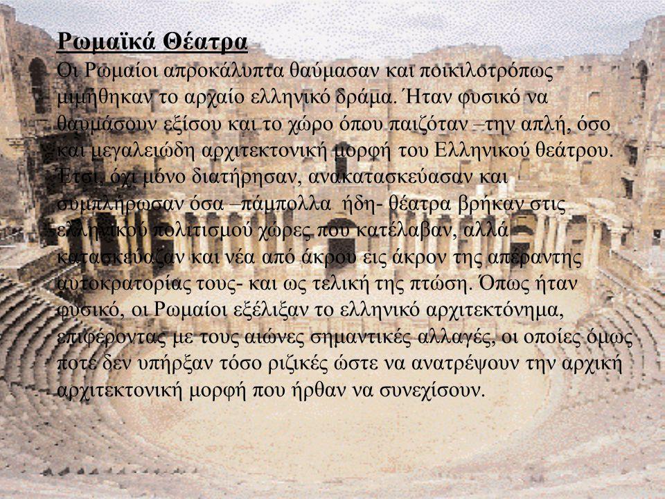 Θέατρο Η γέννηση του πασίγνωστου λαϊκού μας ήρωα του ελληνικού θεάτρου σκιών, του αγαπημένου μας Καραγκιόζη, δεν είναι απόλυτα εξακριβωμένη και έχουν διατυπωθεί πολλές απόψεις πάνω στο θέμα αυτό.