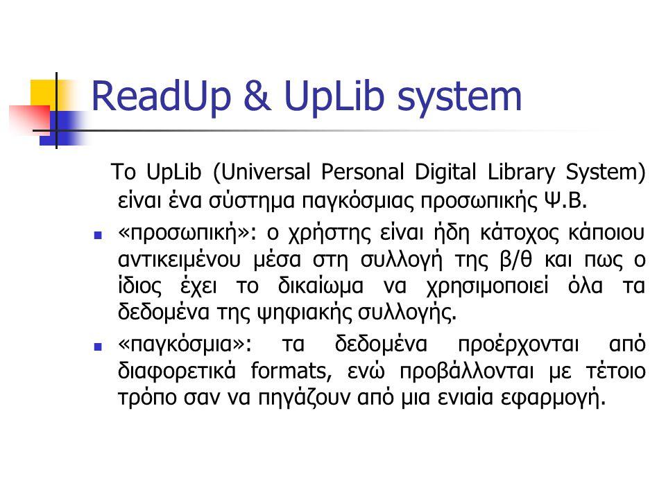 H UpLib περιλαμβάνει: Μια μεγάλη ποικιλία από προσωπικά ντοκουμέντα, όπως: κείμενα, φωτογραφικό υλικό, χάρτες, βιβλία, emails, λογαριασμούς πιστωτικών καρτών, φορολογικές φόρμες, ιστοσελίδες, επιστολές διαφόρων ειδών, αποκόμματα, κλπ.